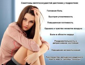 serdülők tünetei serdülőknél