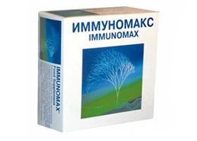 A genitális szemölcsök immunomax kezelése. Váladék és paraziták