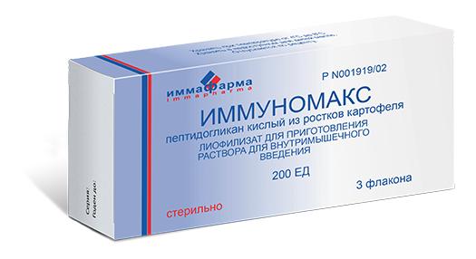 immunomax condyloma)