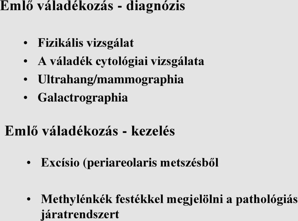 Emlő daganatok | Hungarian Oncology Network - tancsicsmuvelodesihaz.hu