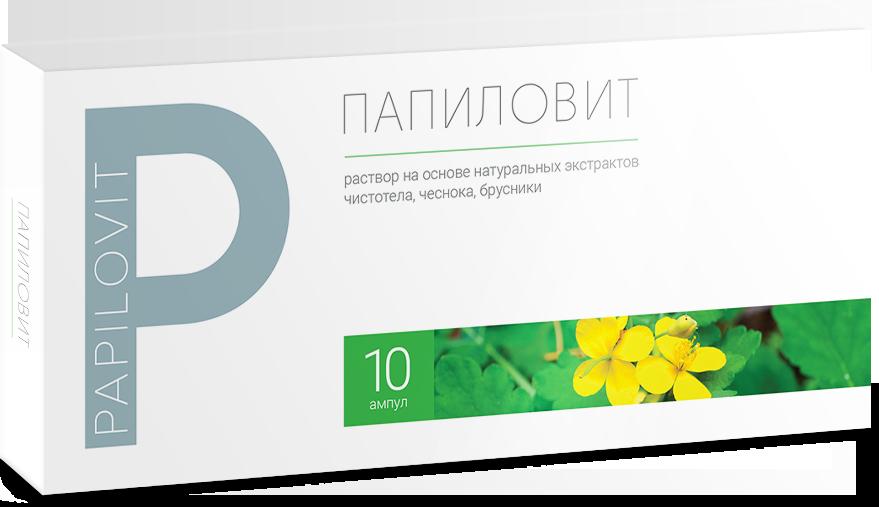 a volgográdi papillómák eltávolítása gyógyszerek szemölcsök kezelésére nőknél
