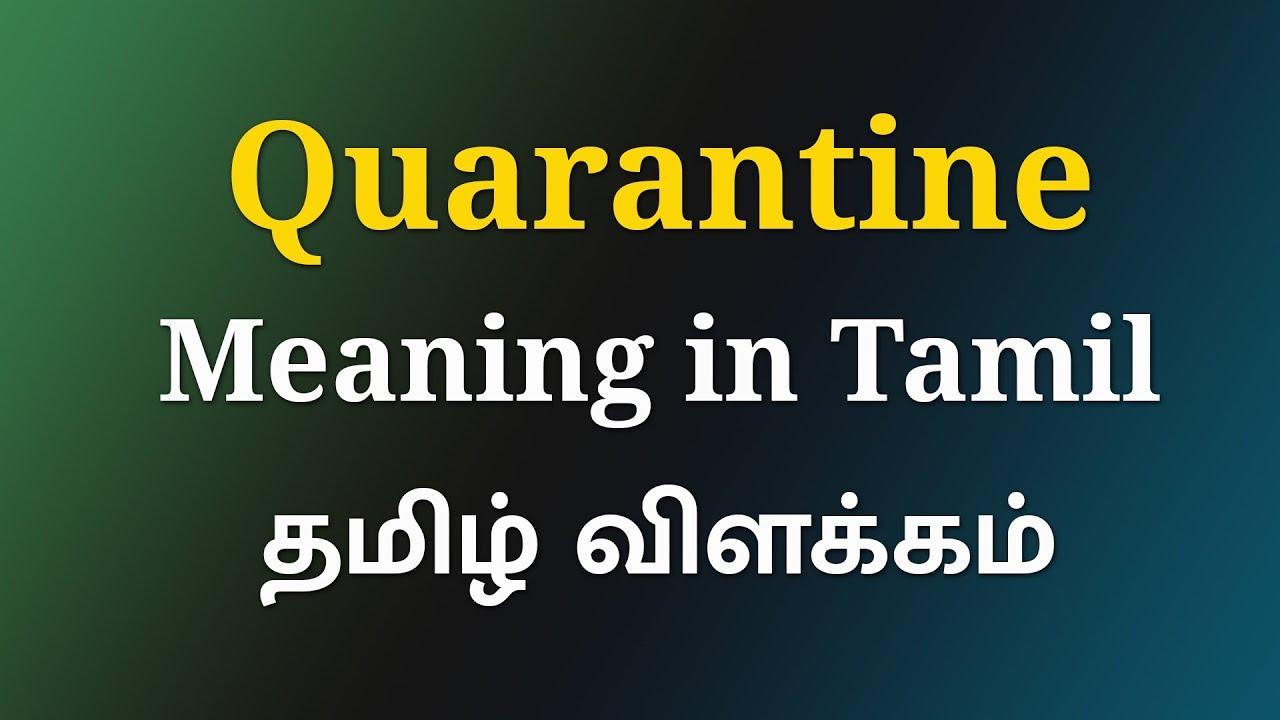 a paraziták jelentése tamil nyelven nou condilom urengoy