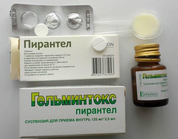 féregmegelőző tabletták