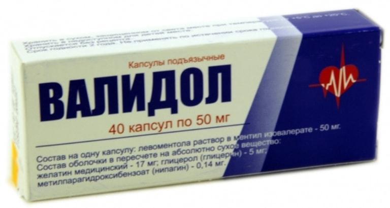 HPP gyógyszerek kezelésre, Immunterápiák - a jelen és a jövő